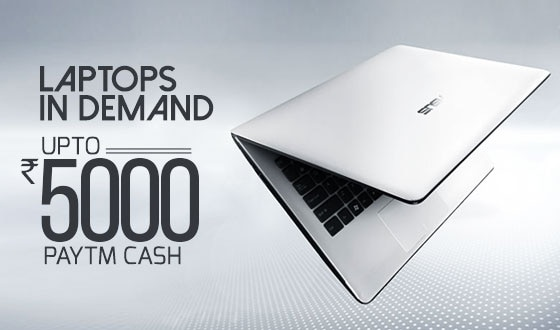 Trending Laptops | Upto Rs 5000 off