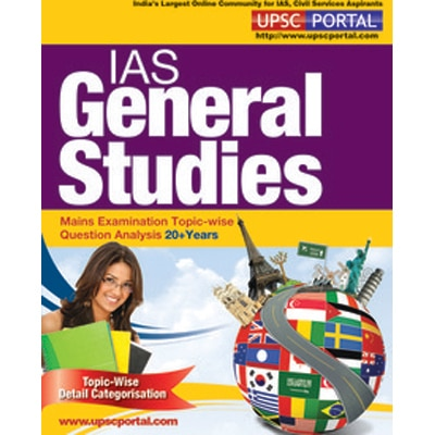 IAS General Studies: Mains Examination Topic Wise Question Analysis  20+ Years  available at Paytm for Rs.98