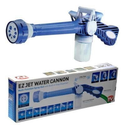 Home Smart Ez Jet Water Cannon