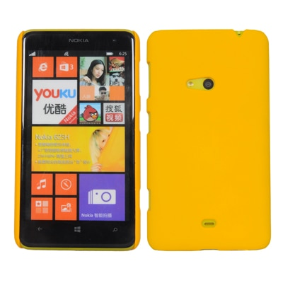 Cubix Ultra Thin Rubberized Matte Hard Back Cover For Nokia Lumia 625 (Yellow)