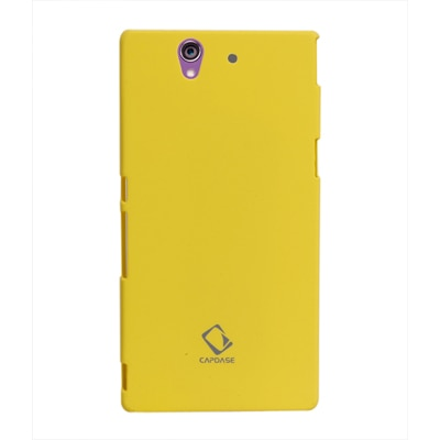 RDcase Back Case For Sony Xperia L 36H (Yellow)