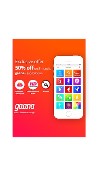 Get Rs  50/- Free On Mobile Recharge at Gaana – PayTm