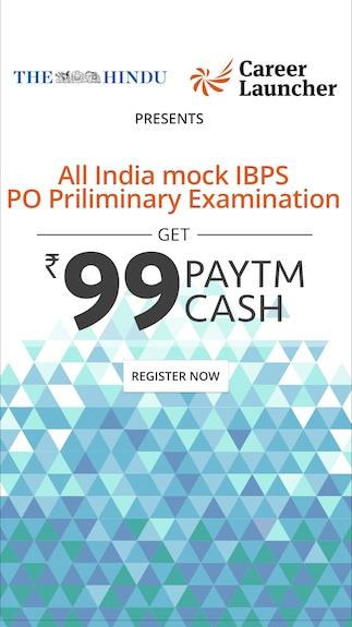 Get Rs.99 Cashback
