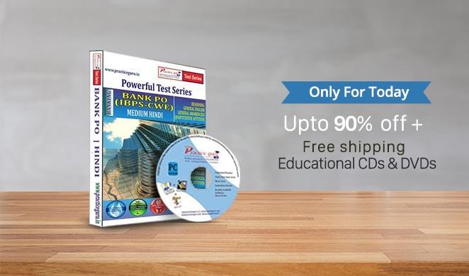 Educational CD/DVDs