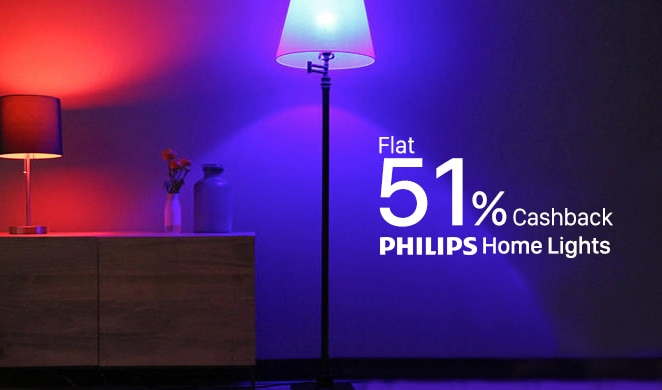 PHILIPS HOME LIGHTS
