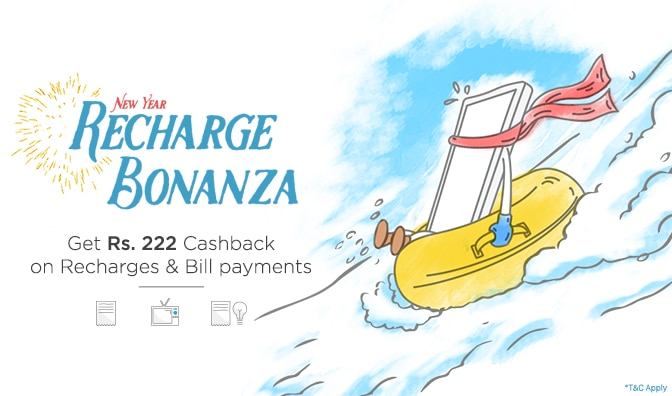 Get Rs 222 cashback on Recharges