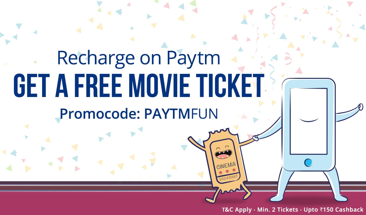 Recharge Offer | Get A Free Movie Ticket