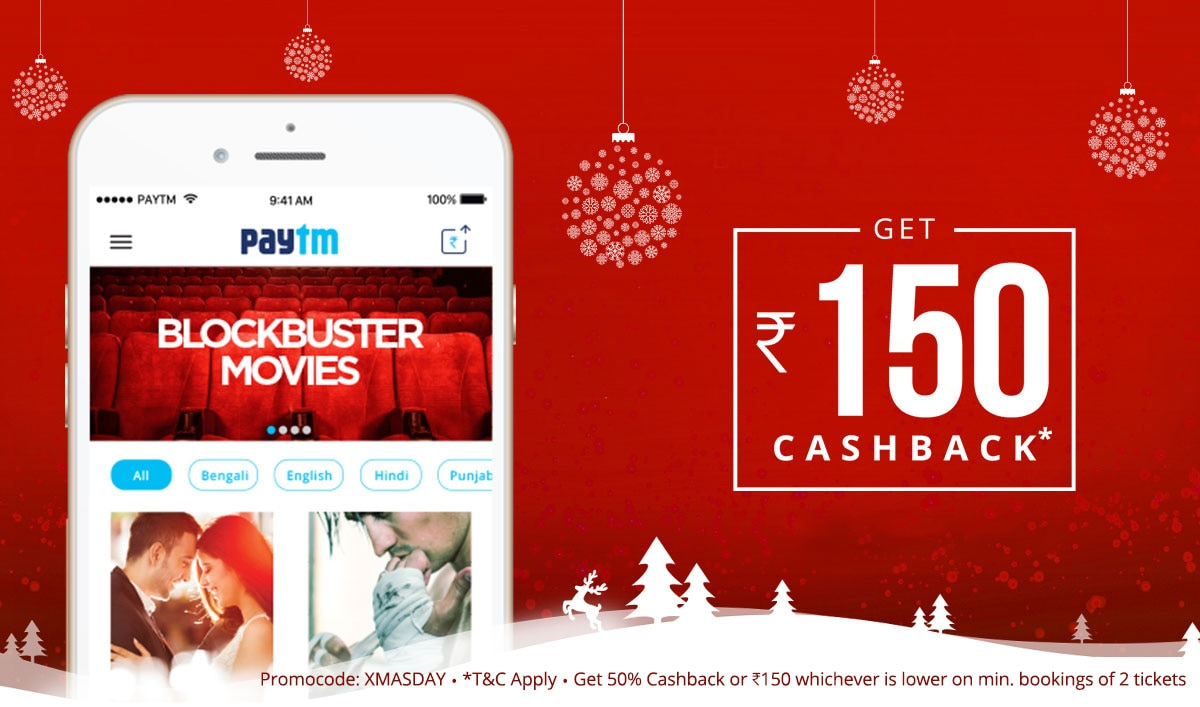 50% Cashback upto Rs. 150 on booking 2 Ticket @ PayTM – Food, Entertainment and Services