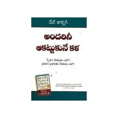 how to win friends and influence people in telugu