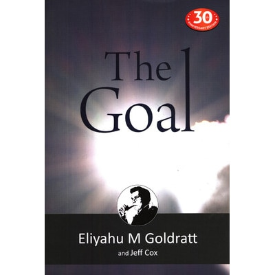 the goal a process of ongoing 30th anniversary edition written in a fast-paced thriller style, the goal, a gripping novel, is transforming management thinking throughout the world.