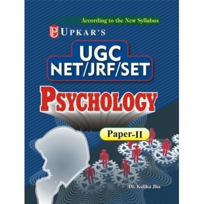 as good as it gets psychology paper How to get published academic paper journal depending on how your viva went, examiners are also good people to approach for advice.
