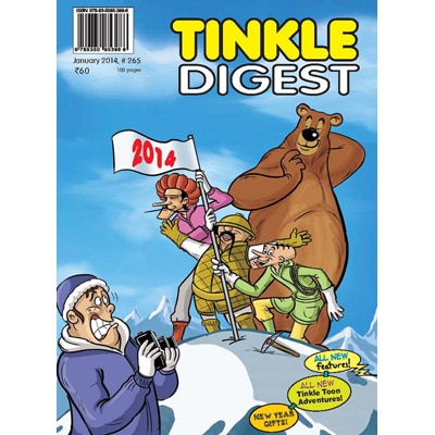 Tinkle Digest No.265