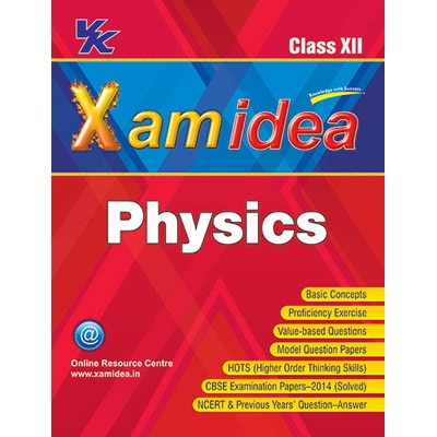Xam Idea English Core for Class - XII Free Workbook By V K