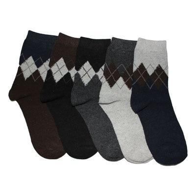 Narang Sons Men's Crew Length Socks Pack Of 5