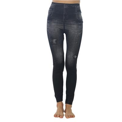 LEYAZO Girl's Black jegging