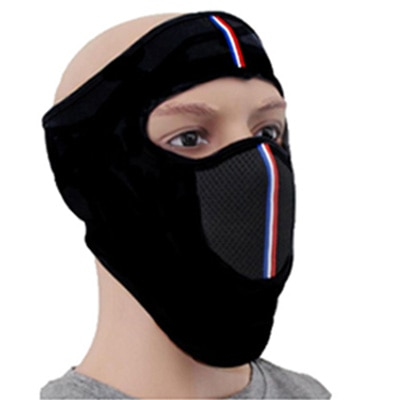 Bike World Half Face Mask Black