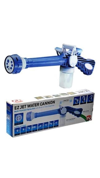 CheckSums (11547) Ez Jet Water Cannon 8 In 1 Turbo Water Spray Gun For Car/ Home/ Garden/ Pet Wash