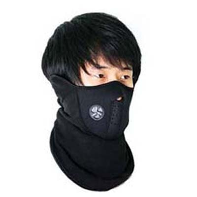 Neoprene Bike Half Cover Face Anti-Pollution Mask