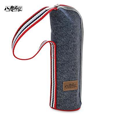Balingbudai Portable Travel Milk Water Cup Warmer Heater Case Bag # International Bazaar