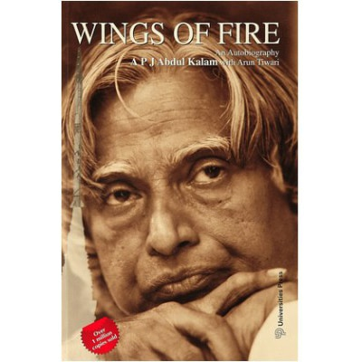 Wings of Fire:An Autobiography