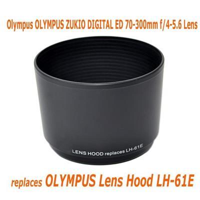 Fotasy LH61E 75mm-300mm Lens Hood for Olympus M. Zuiko Digital Image
