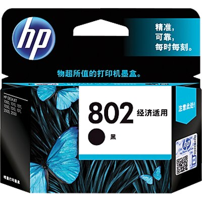 HP 802 (CH561ZZ) Ink Cartridge (Black & White)-computer accessories