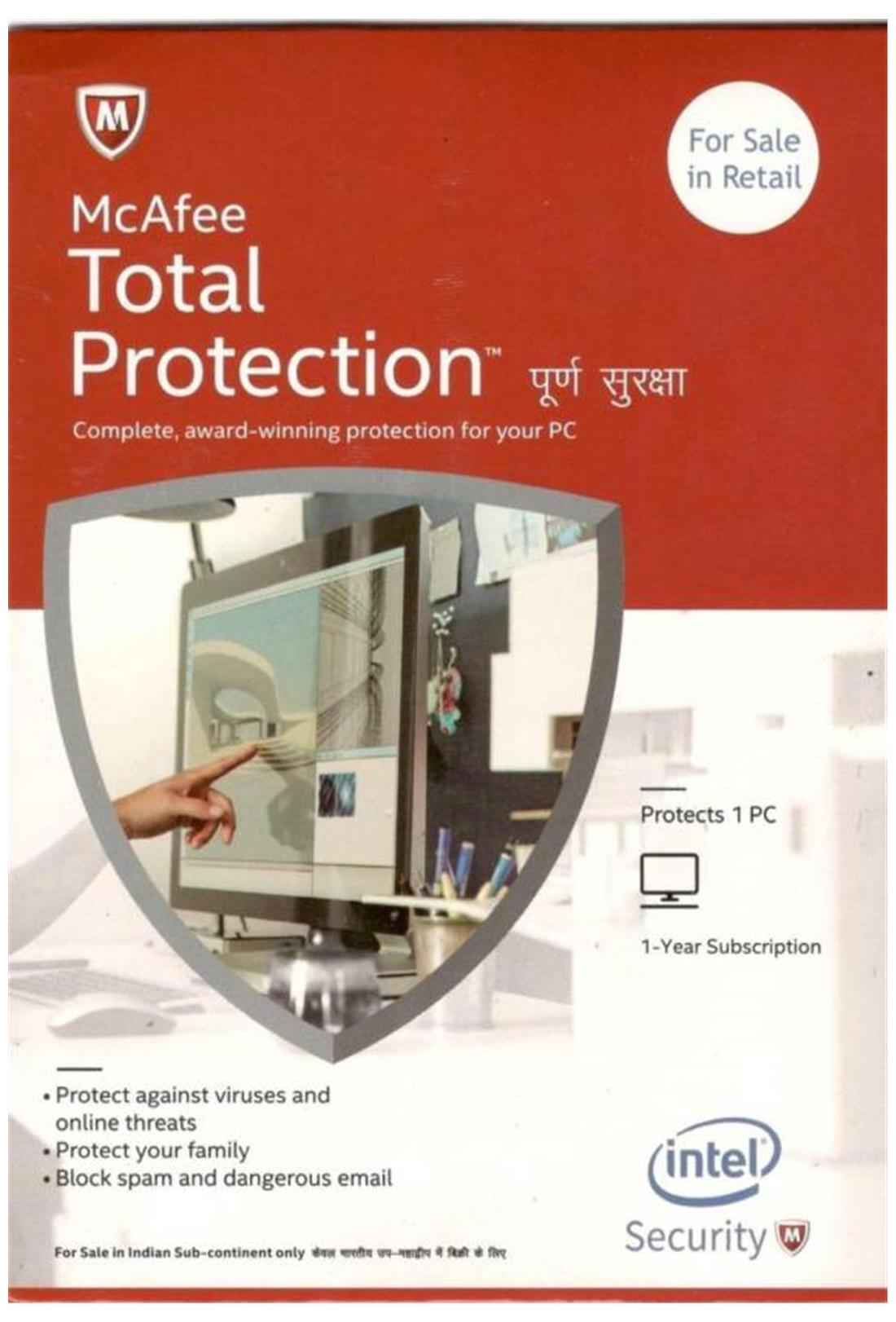 McAfee Total Protection 2013 (3 PC/1 Year)