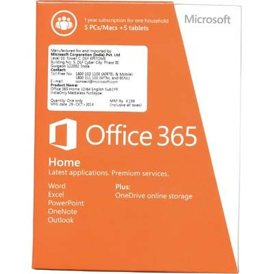 office 365 home coupon