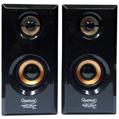 Quantum QHM630 2.0 Channel Home Audio System