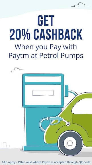 Paytm Petrol Pump Offer