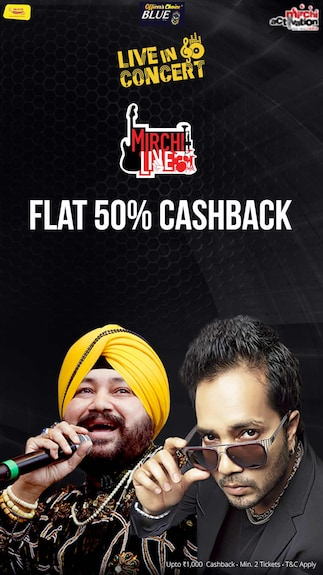 Gurgaon | Mirchi Live in Concert with Daler Mehndi and King Mika Singh