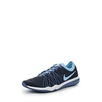 Nike Women's Dual Fusion Tr Hit Blue Training Shoes