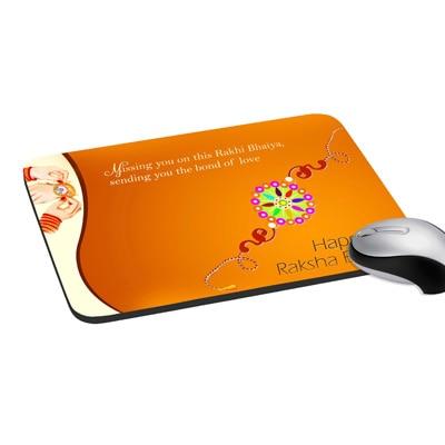 meSleep Mouse Pad (Multi Color)