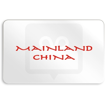 Mainland China E Gift Card