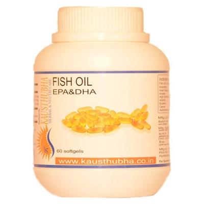 Weight loss supplements buy weight loss pills and weight for Best fish for weight loss