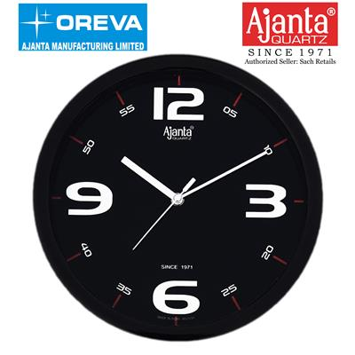 Ajanta Antique Black Wall Clock