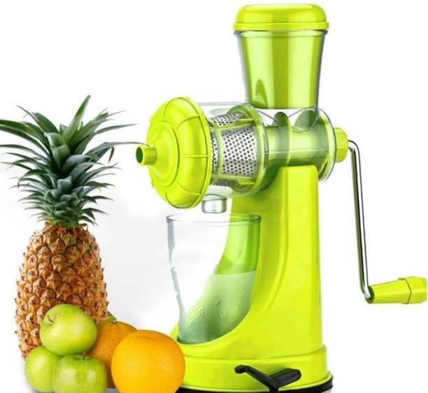 Fruit & Vegetable Juicer (Multi)