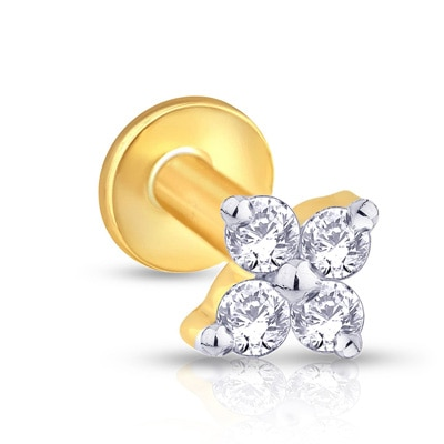 Malabar Gold & Diamonds  Mine Diamond Nosepin Np51094 Nose Pins +Free Gold Coin On Purchase of Rs.10,000