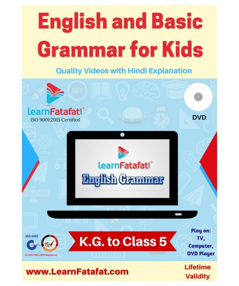 Basic English Grammar Course For Kids DVD   LearnFatafat