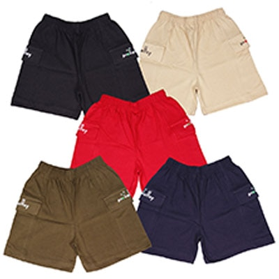 Provalley Pack of 5 Solid Pocket Shorts for Boys