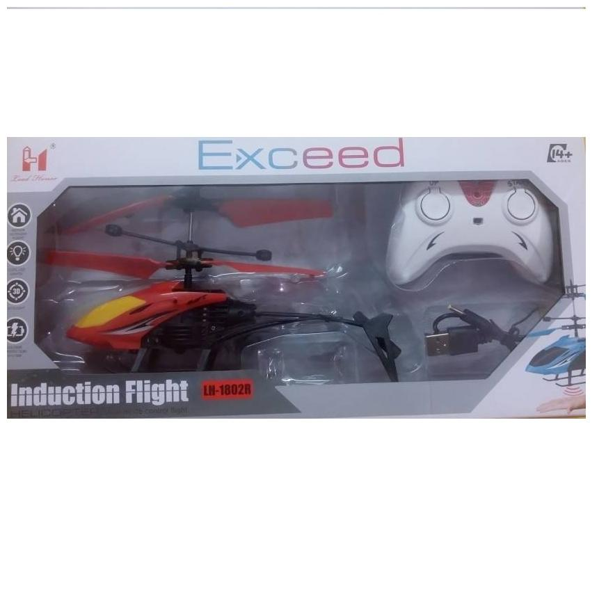 SHRIBOSSJI EXCEED FLYING REMOTE CONTROL HELICOPTER WITH SAFETY REMOTE FOR KIDS FOR GIFTS (MULTICOLOR)