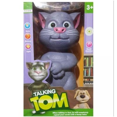 talking tom cat grey