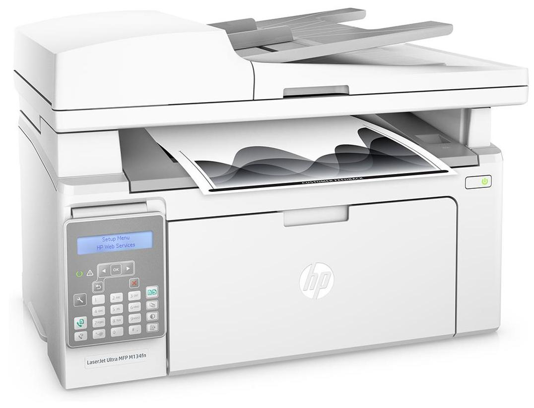 Hp M128fn Multi Function Printer Price Best Pricing Offers Canon Inkjet Pixma G4010 Print Scan Copy Fax Wifi M134fn G3q67a Laser