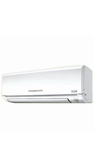 Mitsubishi-MU-HK18VA-1.5-Ton-3-Star-Split-Air-Conditioner