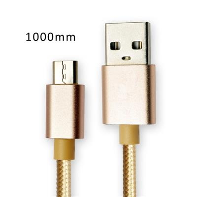ECell Premium GENAI 1000mm High Speed Charge/Data Sync Nylon Braided USB Data & Charging Cable with Aluminum Connector for Micromax Canvas Fire 4G Q411 - Gold