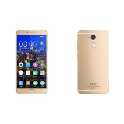 Gionee S6 Pro 64 GB (Golden)
