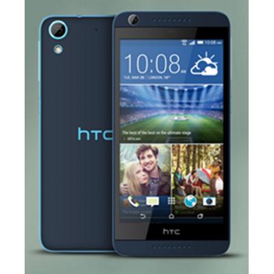 HTC Desire 626 Dual Sim 4G LTE (Blue Lagoon)