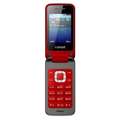 I-SMART IS-204 (Red & Black)