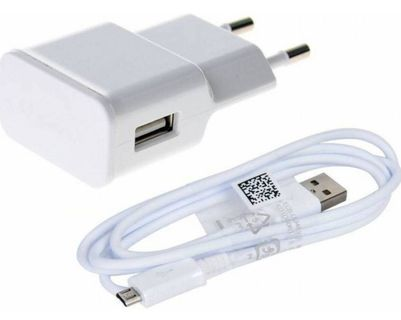 Buy Mobile Chargers Usb Chargers Adapters Wireless