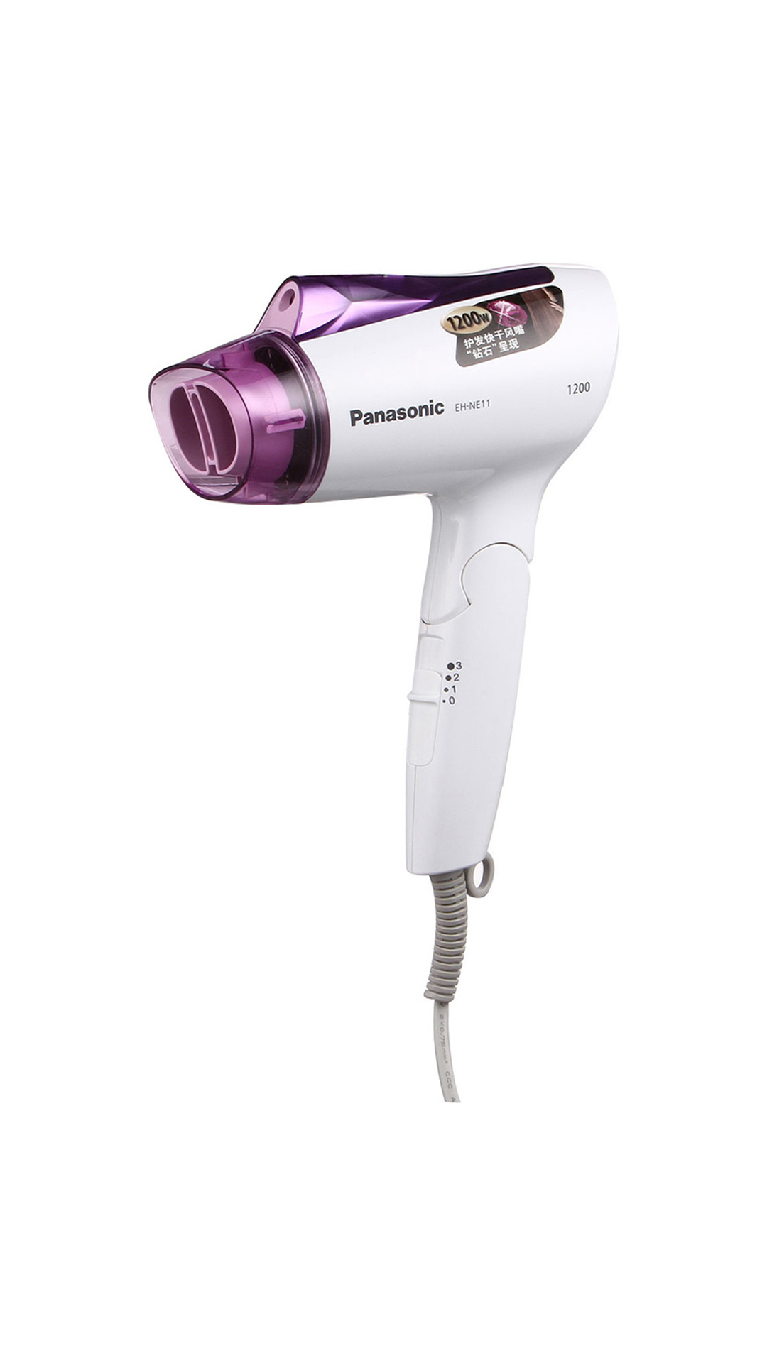 Panasonic EH-NE11 Hair Dryer For Men/Women (Purple)